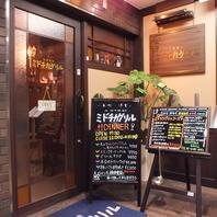 本町駅直結★アクセス良好!
