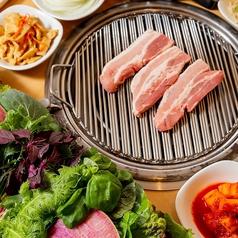 やさい村大地 赤坂田町通り店のおすすめ料理1