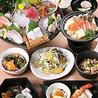 旬魚菜 磯一 新大阪店のおすすめポイント1