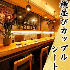 鳥京 新宿総本店の特集写真