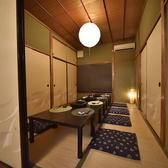 個室居酒屋 古民家海鮮ダイニング きよ久 熊谷駅前店の雰囲気3