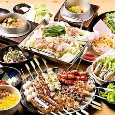 とりでん 東加古川店のおすすめ料理1