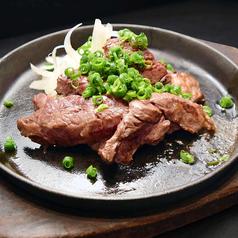 料理メニュー写真イタリア産仔牛のハラミステーキ