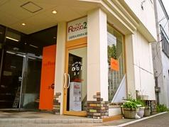 カフェロッソ cafe Rosso