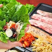 ミートピア Meat Pia SUNSUN 新大久保2号店のおすすめ料理2