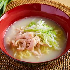 〆の鶏白湯ラーメン