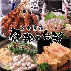 糸島産直 伊都の台所 本店の写真