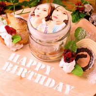 【誕生日特典】お祝いはラテプリプレートで決まり!