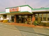 ファミリーレストラン VAN・Bの雰囲気3