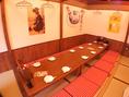 【お座敷個室】ゆっくり寛げるお座敷席。繋げると最大宴会は40名までOK