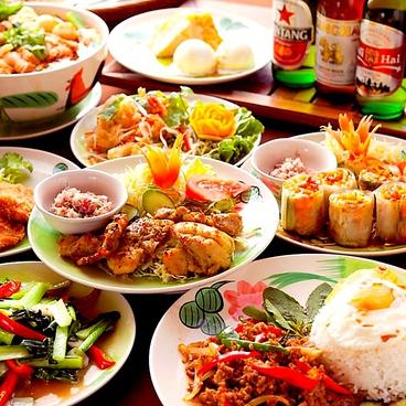 熱帯食堂 枚方店のおすすめ料理1