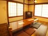 餃子と串カツ 大衆酒場 肉の葵屋のおすすめポイント1