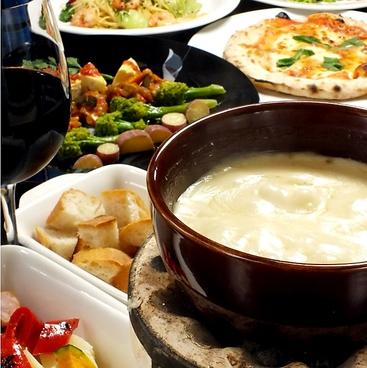 阿倍野 オルガニコのおすすめ料理1