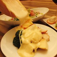 クオーレ Cuore 名古屋駅店のコース写真