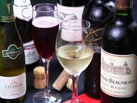 自然派ワイン&日本酒を中心にハイクオリティのお酒を…