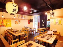 ○政 恵比寿店