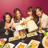 ミートピア Meat Pia アパホテル東新宿店のおすすめ料理3
