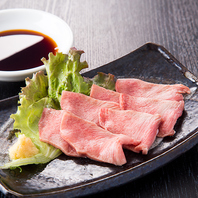 絶品!新鮮な炙りタン刺し 950円(税抜)