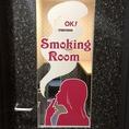 喫煙ルームございます♪