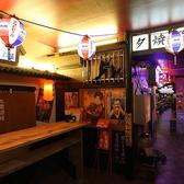 大衆酒場 御幸本町八丁目の雰囲気2