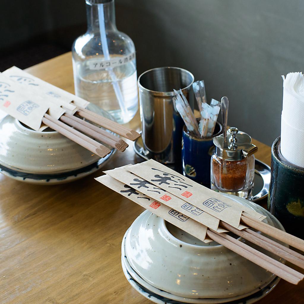 串と魚と酒 なると家|店舗イメージ8