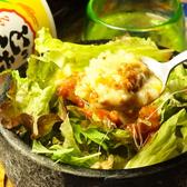 居酒屋 青空のおすすめ料理3