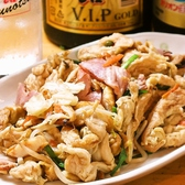 琉球料理 亜砂呂 あすなろのおすすめ料理2