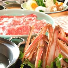 しゃぶ禅 静岡店のおすすめ料理1