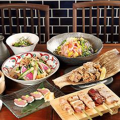 薙 nagi 熟成鶏十八番 新松戸店のおすすめ料理1