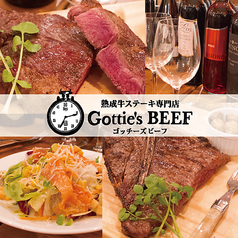 Gottie's BEEF 銀座ベルビア館の写真