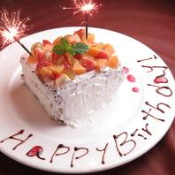 誕生日・記念日に◎メッセージプレートやホールケーキ★