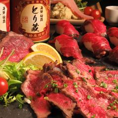 肉×鶏×バル とり蔵 静岡のコース写真