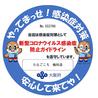 たなごころ 大阪マルビル店のおすすめポイント1