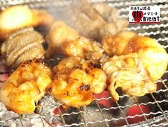 ホルモン酒場 メグミート 恵meatの写真