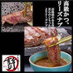 石焼ステーキ贅 長岡古正寺店の写真
