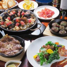 Casa De Garciaのおすすめ料理1