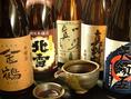 【佐渡5蔵の地酒】~本醸造酒から大吟醸酒までご用意~