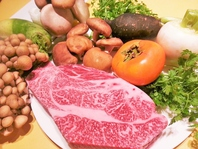 オーガニック野菜や自家製野菜を使っています!