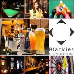 ブラッキーズ BLACKIESの写真