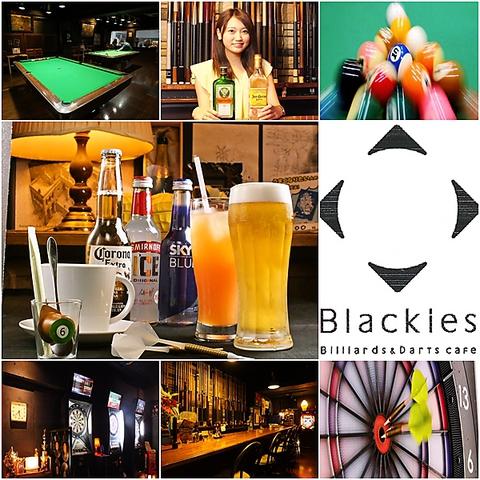 ビリヤード & ダーツカフェ BLACKIES(ブラッキーズ)