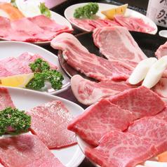 宇都宮 焼肉亭のおすすめ料理1
