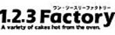 1.2.3 Factory パークプレイス大分店 大分市のグルメ