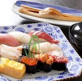 鮨處 八千代 牛込店のおすすめ料理2