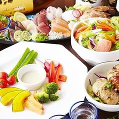 こびき 立川駅前店のおすすめ料理1