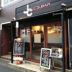 JC's BARの写真