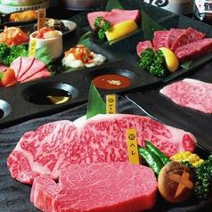 蔓牛焼肉 太田家 神戸元町店の写真