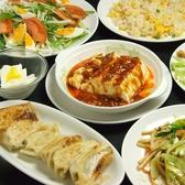 鴻福餃子王のおすすめ料理2