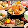 日本料理 志摩のおすすめポイント3
