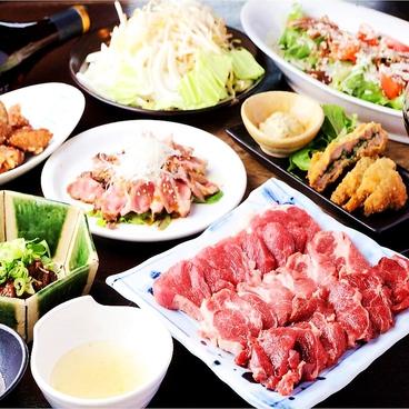 ジンギスカン 鐵 てつ 栄・錦店のおすすめ料理1