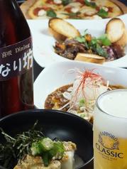 喜咲Dining なり坊の特集写真